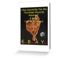 Every Buyer's A Yoyo 28 Greeting Card