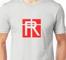 REVOCS Unisex T-Shirt