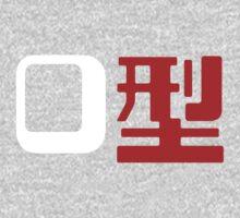 Blood Type O 型 Japanese Kanji Kids Clothes