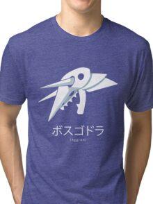 Minimal Aggron  Tri-blend T-Shirt
