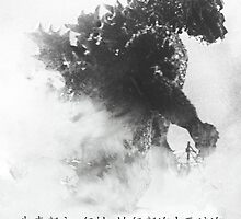 Godzilla by MasterofComedy
