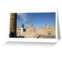 Mosque, Madrassa, Minaret, Bukhara, Silk Road Greeting Card