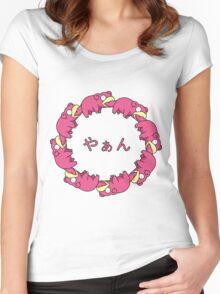 Donai Yanen Yadon Women's Fitted Scoop T-Shirt