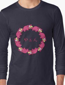Donai Yanen Yadon Long Sleeve T-Shirt