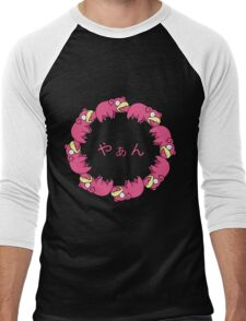 Donai Yanen Yadon Men's Baseball ¾ T-Shirt