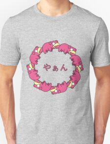 Donai Yanen Yadon Unisex T-Shirt
