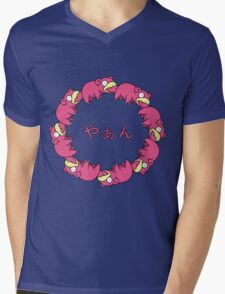 Donai Yanen Yadon Mens V-Neck T-Shirt