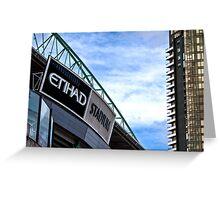 Etihad Stadium Melbourne Greeting Card