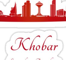 Khobar skyline in red Sticker
