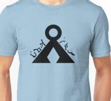 Stargate - Earth Unisex T-Shirt