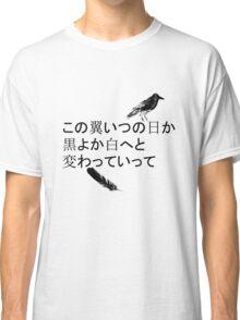 Karasu Classic T-Shirt