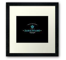 Journey to Zanarkand Framed Print