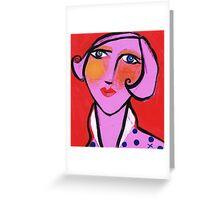 Meryl is looking smart Greeting Card
