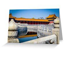 Forbidden City, Beijing. Greeting Card