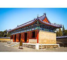 Forbidden City, Beijing. Photographic Print