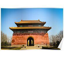 Ming Tombs, Beijing. Poster