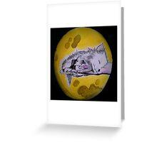 werebaby Greeting Card