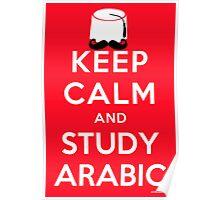 Keep Calm - Arabic Poster