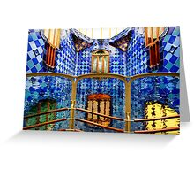 Gaudi Palace Barcelona Greeting Card