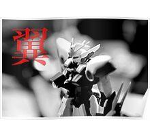 Gundam - Wing Poster