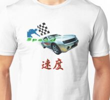 """SPEED PRO"" Designer tees and stickers Unisex T-Shirt"