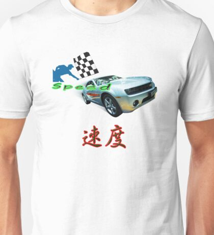 """""""SPEED PRO"""" Designer tees and stickers Unisex T-Shirt"""