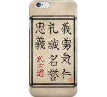 Bushido- The way of the warrior iPhone Case/Skin