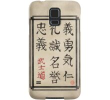 Bushido- The way of the warrior Samsung Galaxy Case/Skin