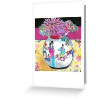 $ 5 jar Greeting Card