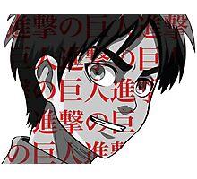 Attack on Titan - Eren Jaegar Kanji V.2 Photographic Print