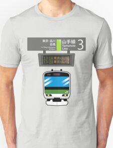 Yamanote Line - Ueno Station LCD & Train Unisex T-Shirt