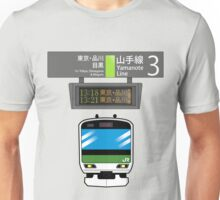 Yamanote Line - Ueno Station LCD & Train Unisex T-Shirt