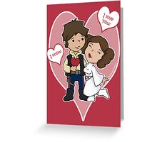 Han and Leia Valentine's Day card Greeting Card