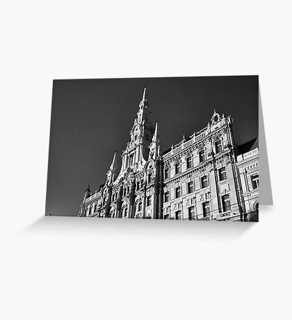 Façade of the New York Café, Budapest Greeting Card