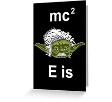 E is Greeting Card