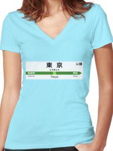 Yamanote Line - Tōkyō 山手線 名看板 東京駅 Women's Fitted V-Neck T-Shirt