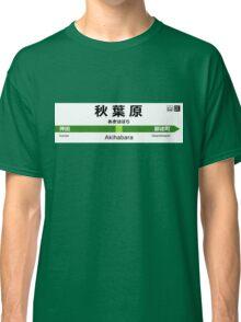 Yamanote Line - Akihabara 山手線 名看板 秋葉原駅 Classic T-Shirt