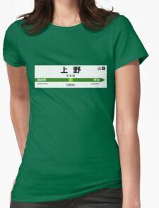Yamanote Line - Ueno 山手線 名看板 上野駅 Womens Fitted T-Shirt