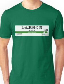Yamanote Line - Shin-Ōkubo 山手線 名看板 新大久保駅 Unisex T-Shirt