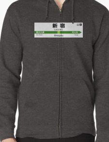 Yamanote Line - Shinjuku 山手線 名看板 新宿駅 T-Shirt