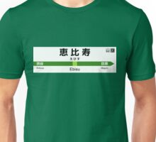 Yamanote Line - Ebisu 山手線 名看板 恵比寿駅 Unisex T-Shirt