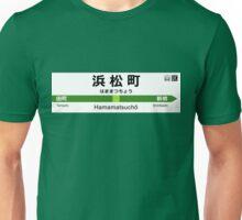 Yamanote Line - Hamamatsuchō 山手線 名看板 浜松町駅 Unisex T-Shirt