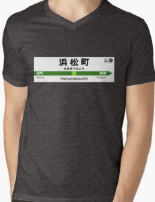 Yamanote Line - Hamamatsuchō 山手線 名看板 浜松町駅 Mens V-Neck T-Shirt