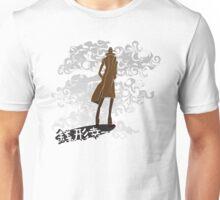Koichi Zenigata Unisex T-Shirt