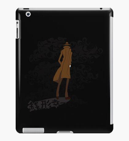 Koichi Zenigata iPad Case/Skin