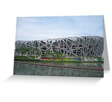 Bird's Nest Stadium Greeting Card
