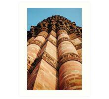 Qutb Minar Art Print