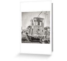 Vintage Streetcar Trolley 10165 Greeting Card