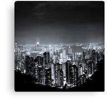 Hong Kong Horizons Canvas Print