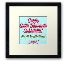 Buddhist Quotes Framed Print